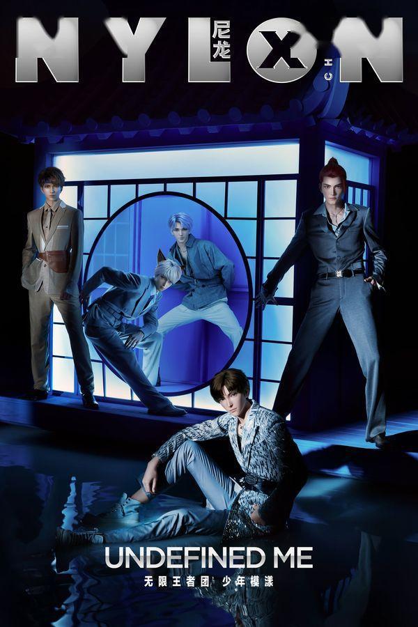 """【王者】无限王者团""""入侵""""时尚圈 化学反应正在发生,"""