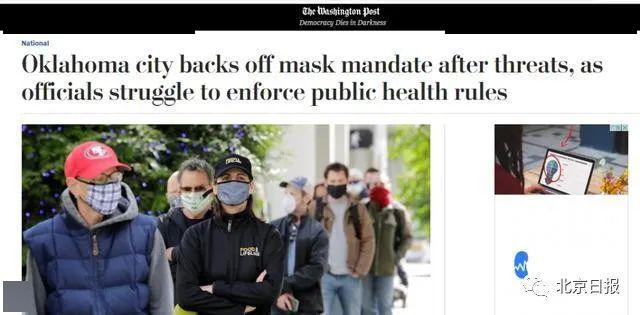 世卫组织重申病毒来自自然界,喊话美国:质疑把证据拿出来!