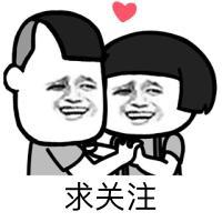 """更新一组沙雕""""龙王""""表情包:对于龙王,我一开始是拒绝的图片"""