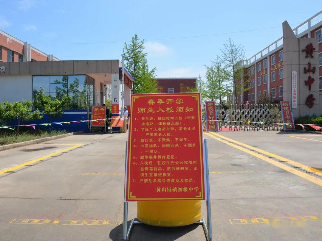 沂水县实验中学师资水平怎么样-城际分类