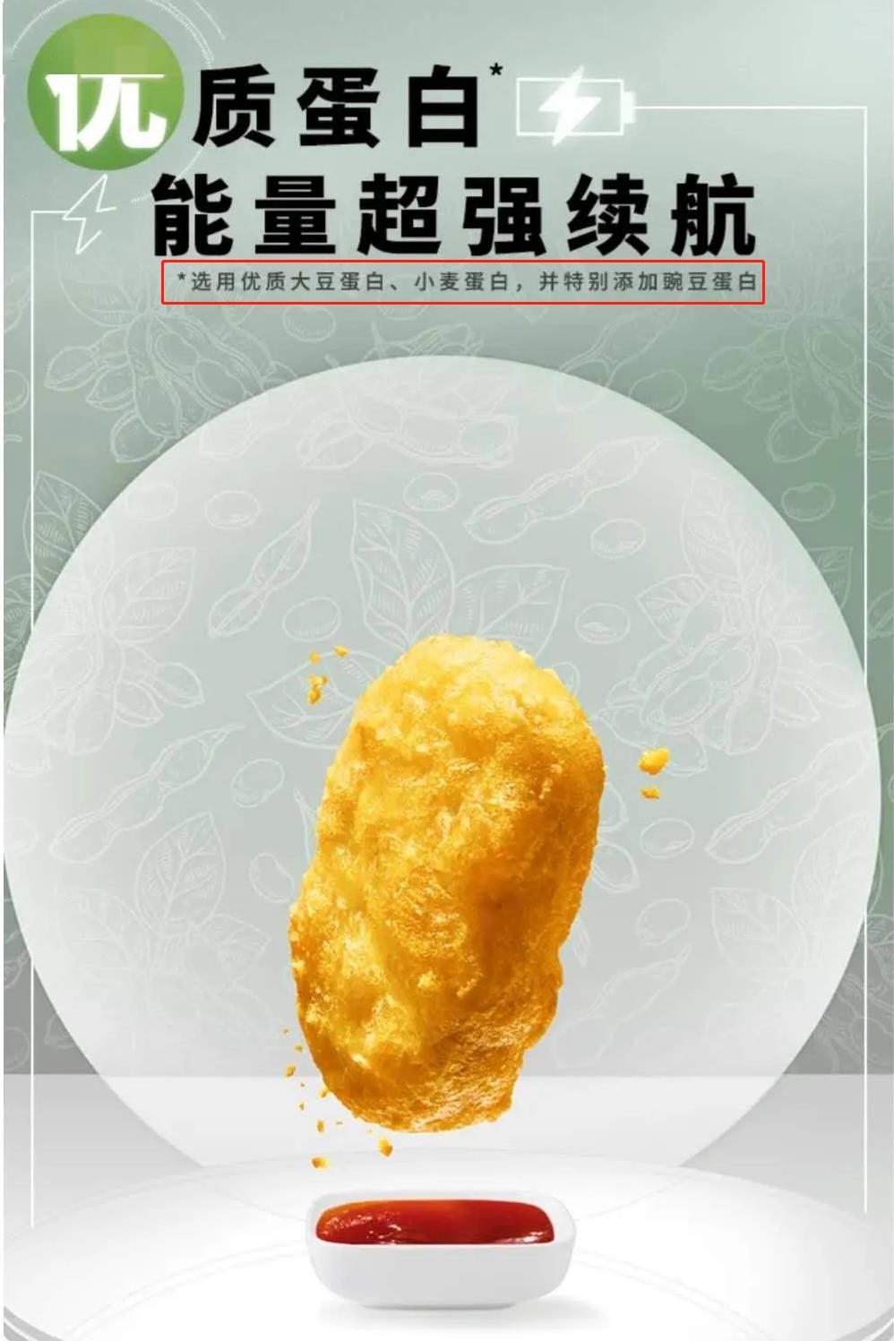 """不到2块钱的KFC""""合成鸡块""""被疯抢!它到底是用什么做的?"""