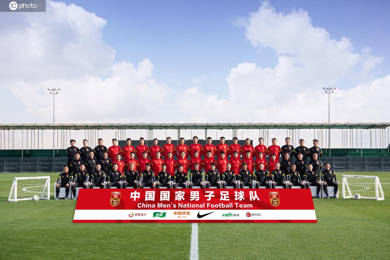 2020年5月国足热身赛