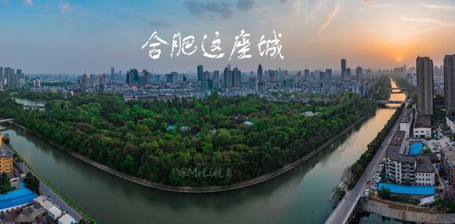 芜湖gdp_芜湖大司马图片