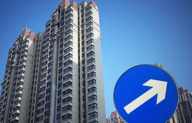 """楼市按下""""快进键"""",大涨103.9%!房价能涨多少?官媒回应了"""