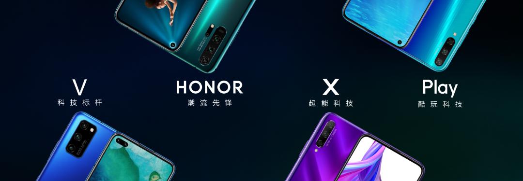 """""""荣耀10X""""更名背后的现实逻辑与未来风暴-一点财经"""
