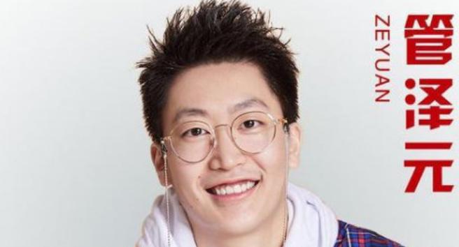 管泽元谈中韩表演赛:虽然说很想看比赛,但这对选手来说不是好事!
