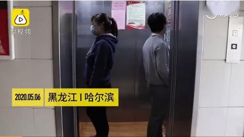 """黑龙江电梯消毒出""""硬核""""标准:进电梯需背对背,等电梯间距不少于一米 已有小区开始实施"""