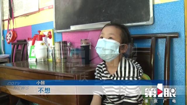 6岁女孩滞留幼儿园一年家长称无力支付拖欠的入托费用