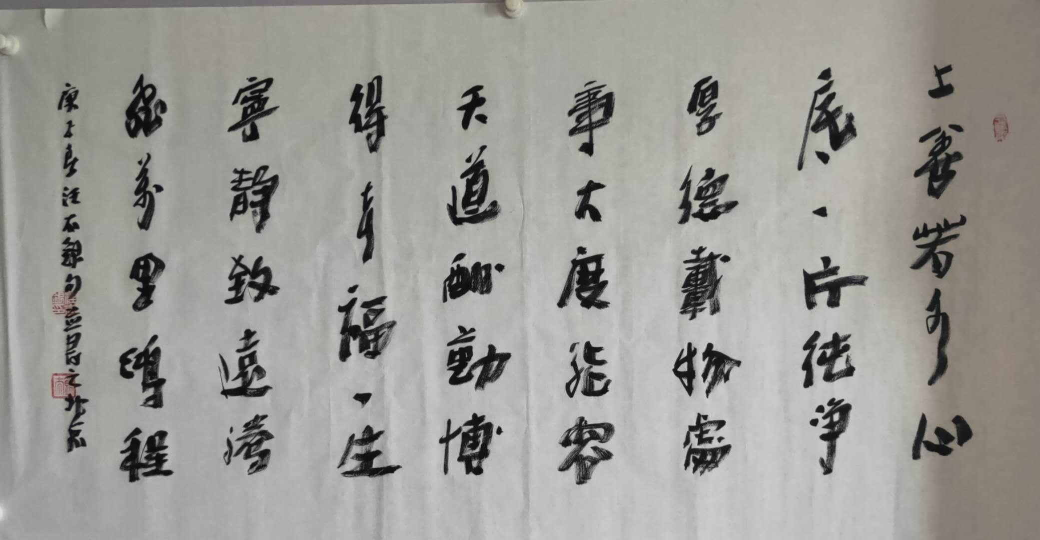 书法评论家汪太银:书法家应为大众多创作
