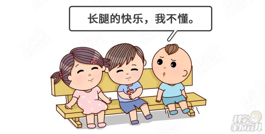 因为这3大坑,有一半孩子都没长到遗传身高!
