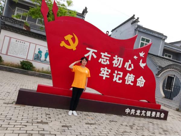 黄手环行动蚌埠市合作团队开展多种形式的品牌展示行动
