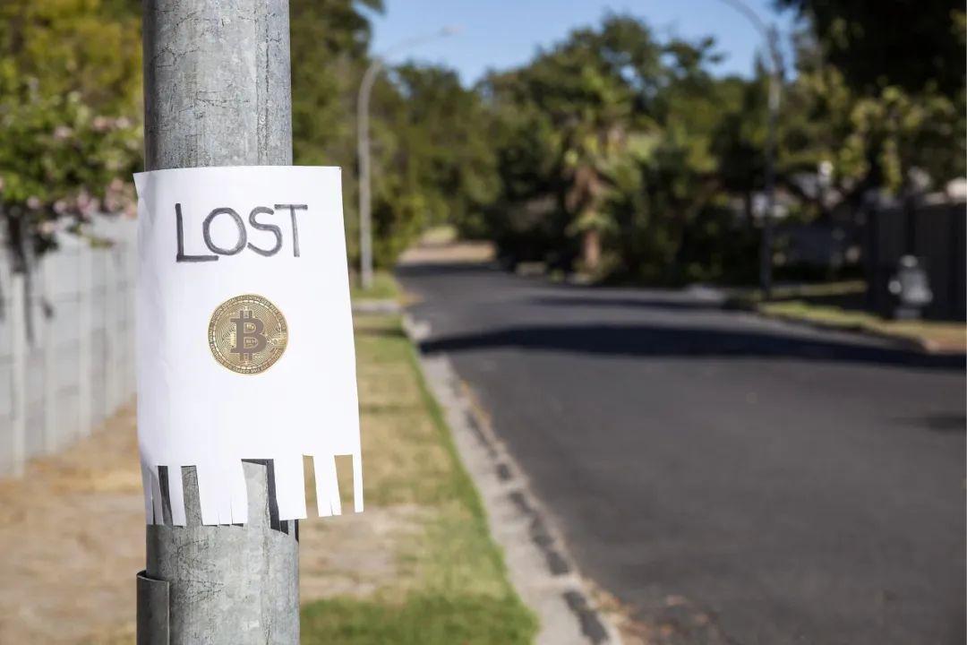 那些丢失的比特币到底去了哪里?