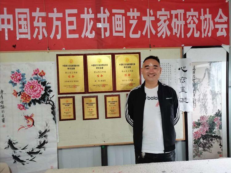 当代青年书法艺术家尹超先生作品雅集