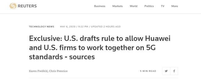原创 拉黑不到一年,美国又要跟华为做朋友了?
