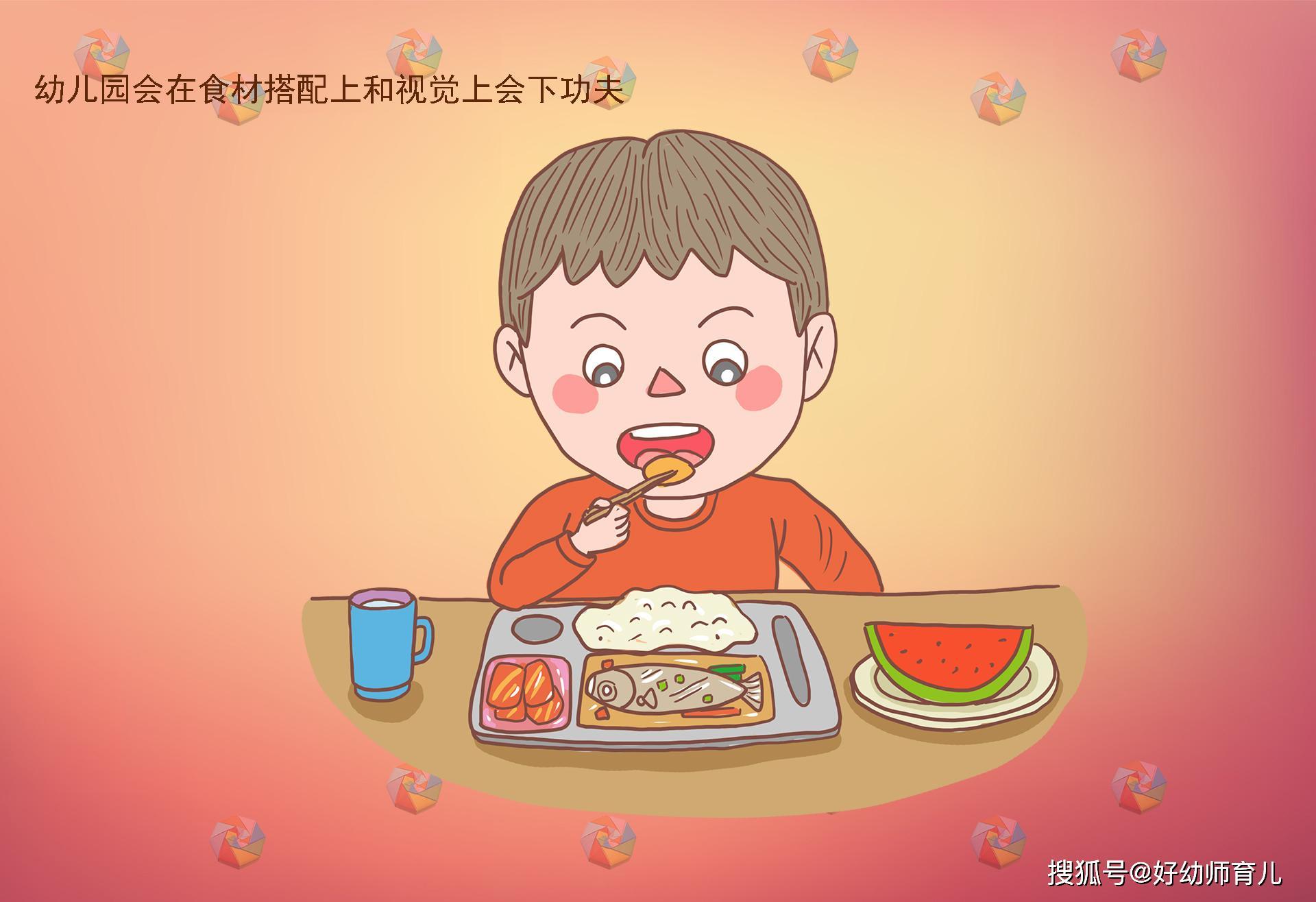 孩子在家挑食,可在幼儿园却吃得香,妈妈看完监控表示不可思议