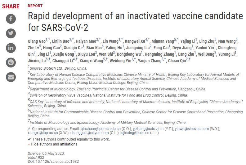 《科学》发布全球首个新冠疫苗动物实验研究结果,来自中国科研团队