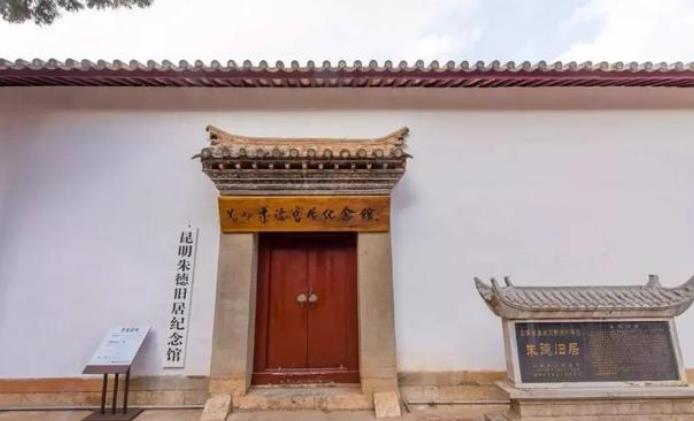 云南人均gdp_云南省最具黑马相的城市:GDP增长高达25%,首次跻身新一线城市