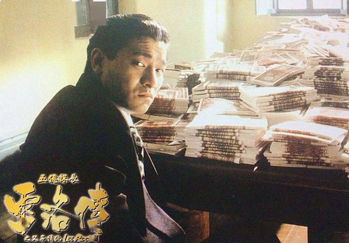 《五亿探长雷洛传》,雷洛即吕乐。