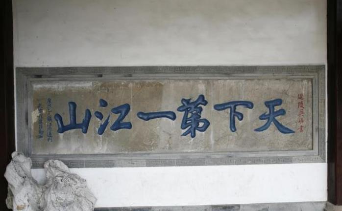 """镇江人均gdp_镇江代管的宝藏县市,gdp超过500亿元,被誉为""""长江制造业走廊"""""""