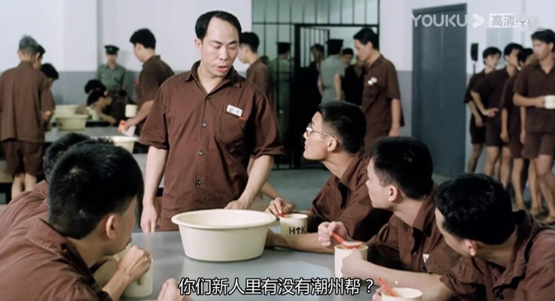 1987年《监狱风云》,听说老家来了新成员,潮州帮前辈立马送来关怀。