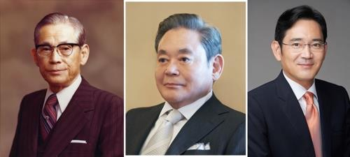 三星宣布经营权不传子女 爷孙三代家族式管理告终