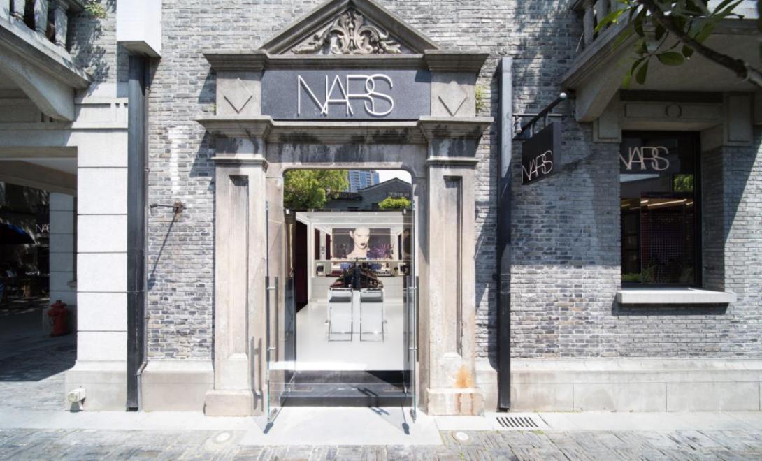 「季节」NARS逆势开店赢赞誉 为这个绚丽的季节注入一抹耀眼的色彩,