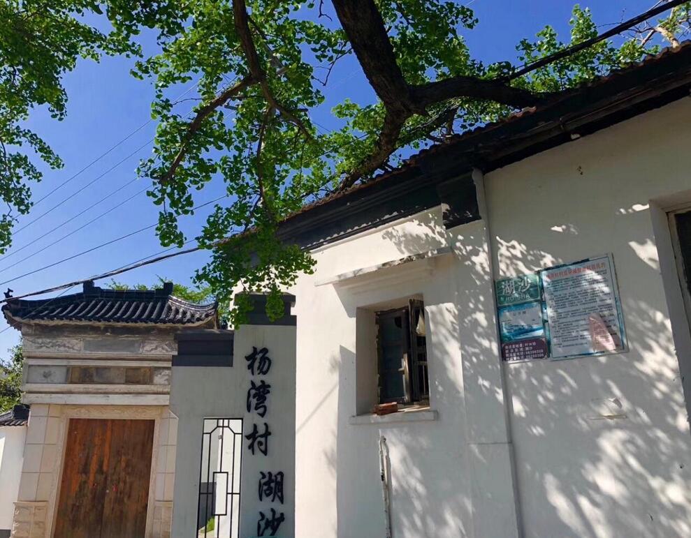 江苏这个800年的古村落,周庄都曾来取经,最重要的是不
