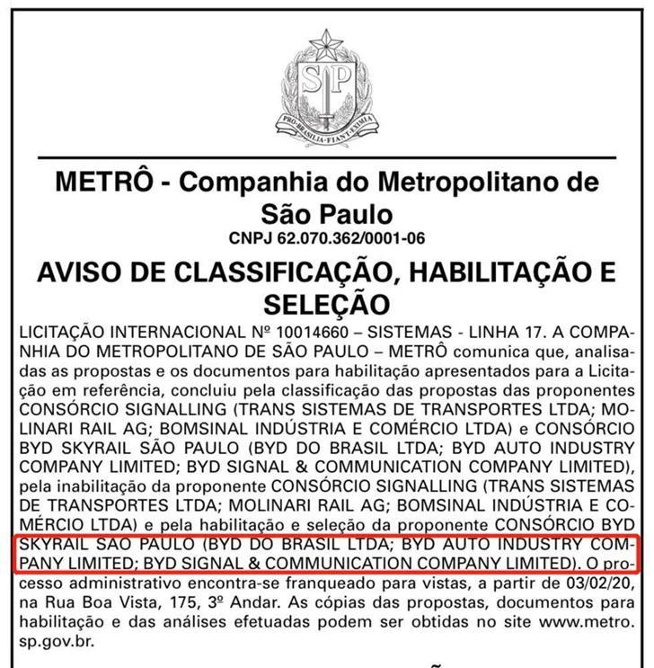 比亚迪巴西圣保罗 17 号线云轨项目:发车间隔最快 80 秒