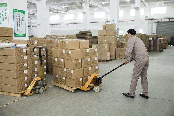 生产车间物料管理办法细则