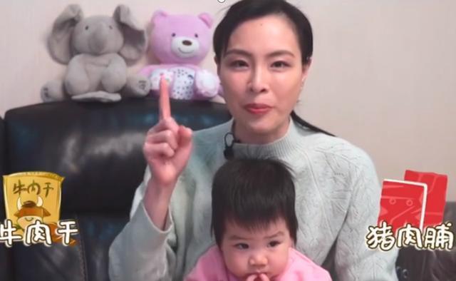 原创奥运冠军吴敏霞育儿有方!很多宝妈都这样做,但郭晶晶却截然相反