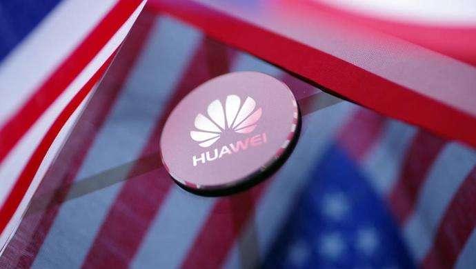 """美国允许与华为合作 不靠谱?10余只科技股涨停 """"神股""""涨幅387%"""
