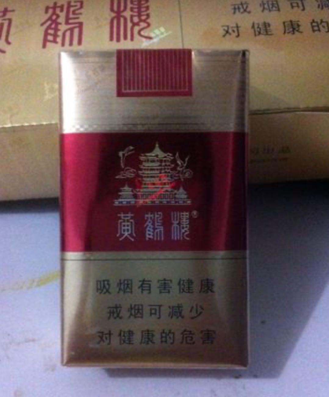 黄鹤楼(硬峡谷情细支)价格图表,多少钱一包? - 戒烟18弯手机版