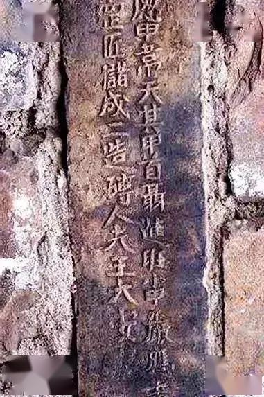"""民间书法艺术的一朵奇葩——城墙上的""""书法"""""""