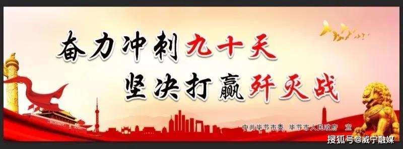 """""""互联网+教研""""实现威宁·番禺两地优质教育资源共享"""