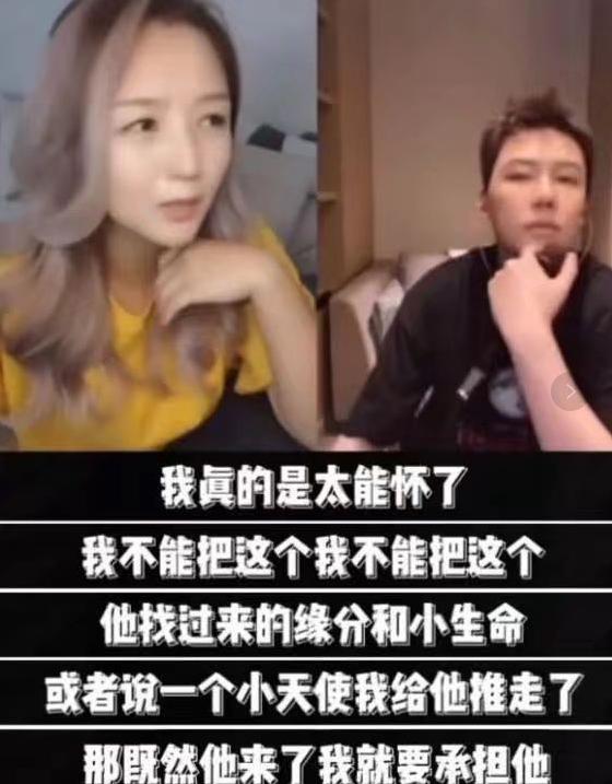 与刁磊结婚压力大?何洁失业三个月想逃离北京,直言孩子是个意外