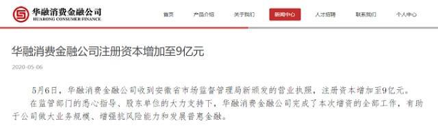 """上海银保监局介入调查中信银行""""流水门""""  烟台银保监局介入调查了吗"""