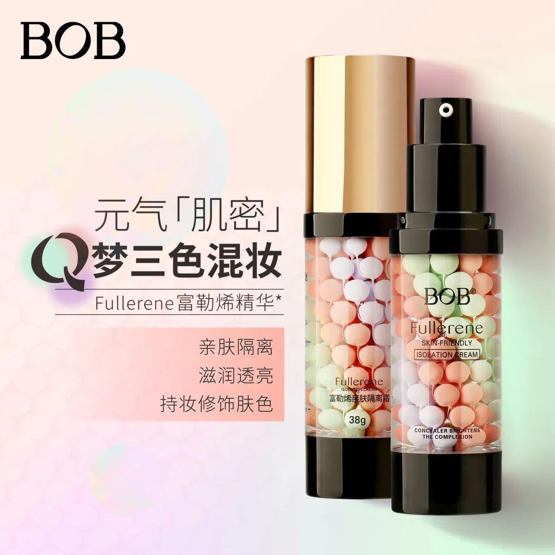bob是什么牌子的彩妆