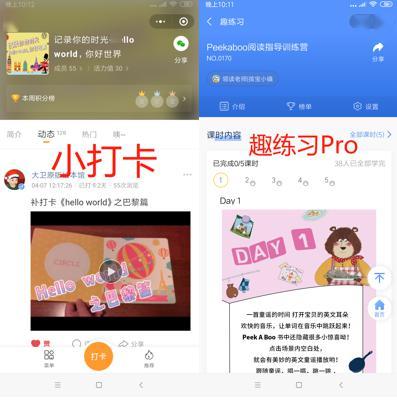 贵州11选5群二维码:知识分子为什么清高:烟台seo搜索引擎优化优势何在