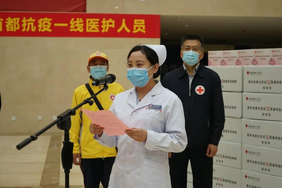 【新闻速递】汇聚爱心,关爱天使——市红十字会在医院举办主题活动慰问抗疫一线医护人员
