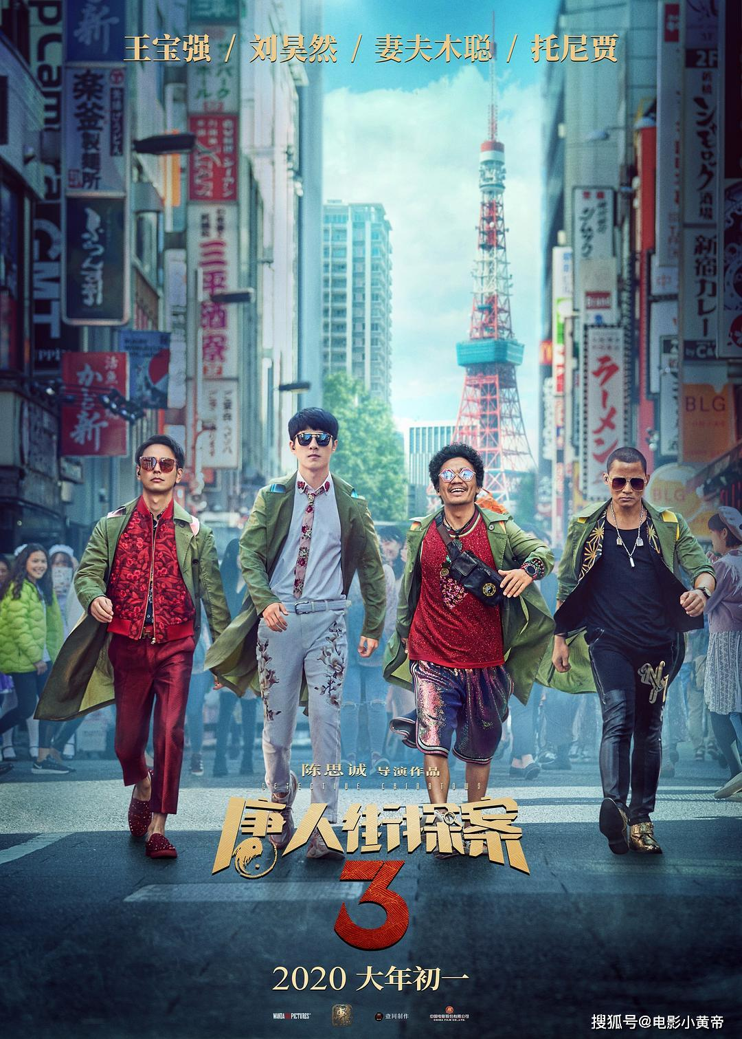 新加坡电影院和酒店将重新开放|中国正在上演