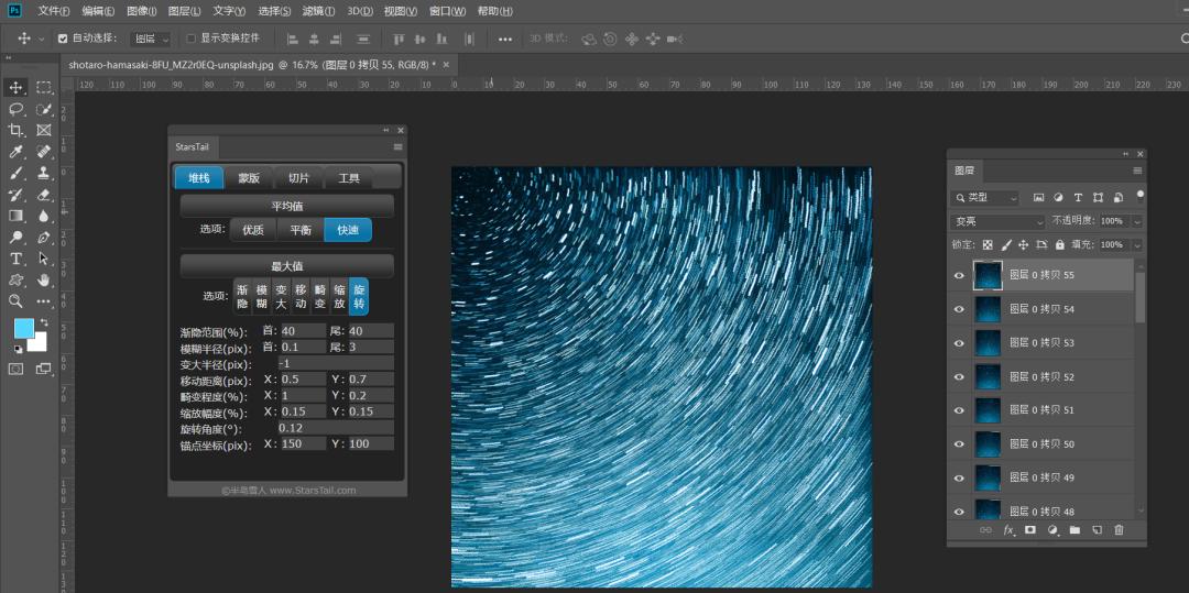 """风光摄影中常提到""""堆栈法"""",其实很简单"""