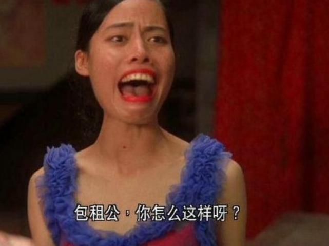 还记得《功夫》里的龅牙珍吗?丑出天际,如今的她却是挺美的!