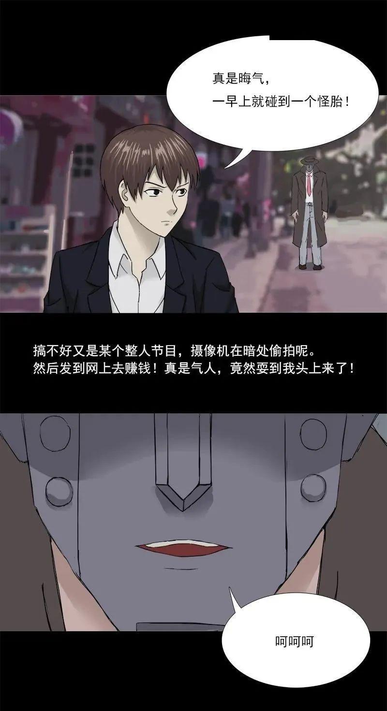 《考验》_中国纪录片网