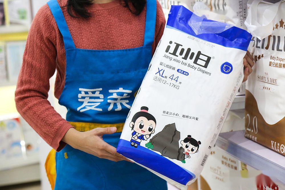 15.8元抢!「爱亲 强国路店」0-1岁宝宝
