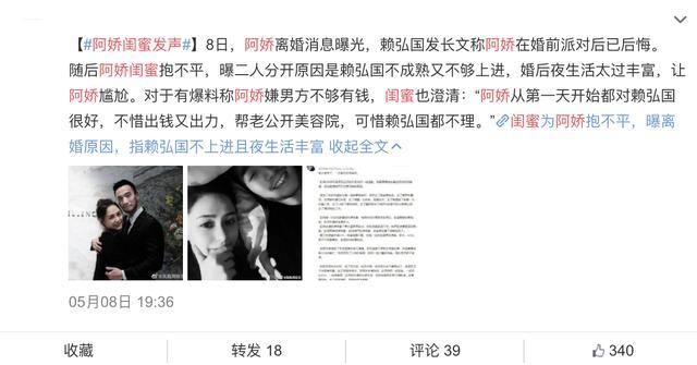 原创 赖弘国前妻Ivy辟谣假冒账号,并回应阿娇离婚:没时间管闲事!
