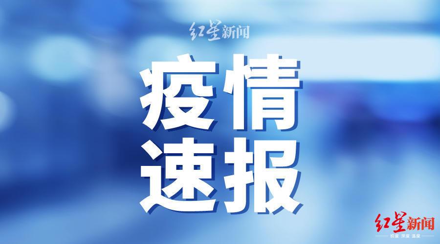 海南公布1例无症状感染者,从武汉来三亚旅游前检测为阴性