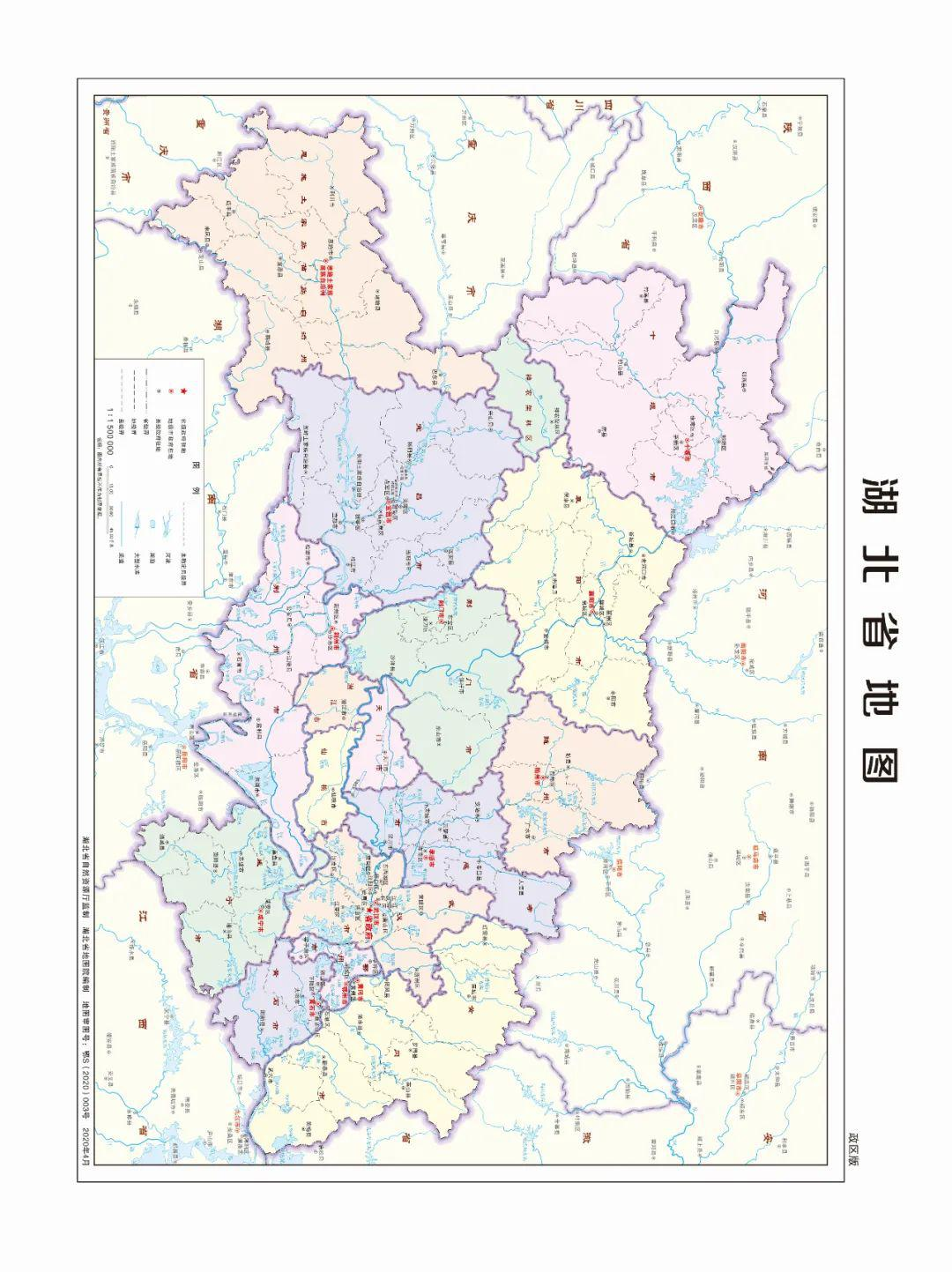 2020湖北天门最新GDP_湖北天门图片