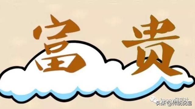 城雨猜成语_烟城疏雨隔斜阳图片