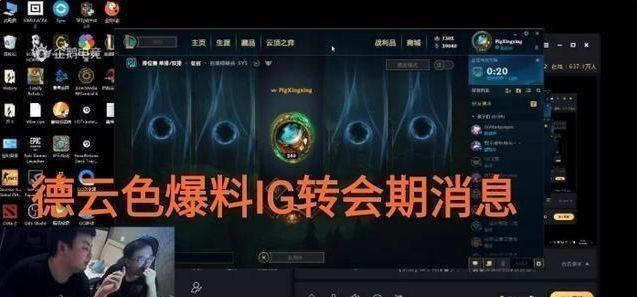 西卡爆料IG引入韩服高分打野,塔赞很有可能,乐言确定离队?