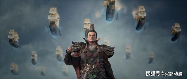 星辰变动画第二季,项央重创秦家军队,秦羽强势回归即将展开暗杀_项家上